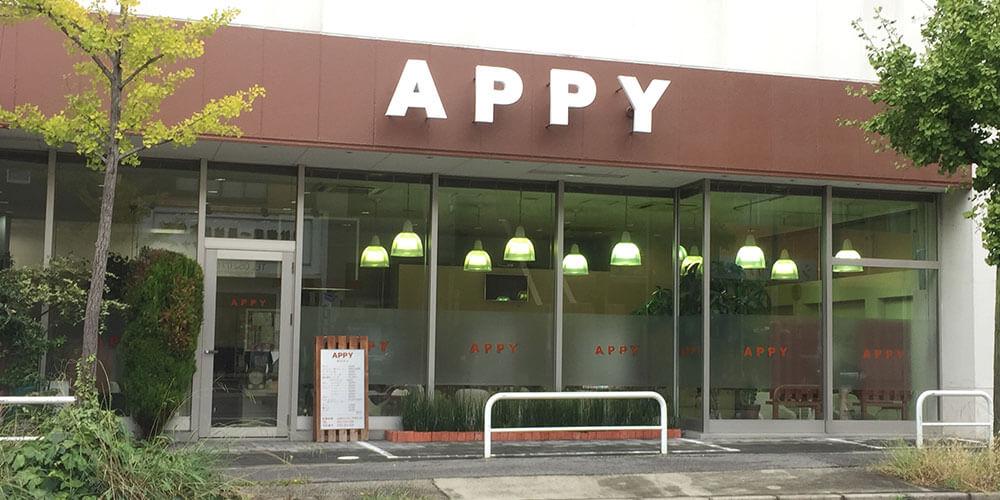 名東区の美容院 | APPY RECRUIT イメージその1