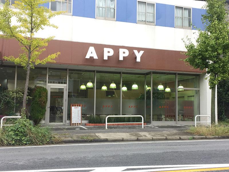 名東区の美容院 | APPY 外観