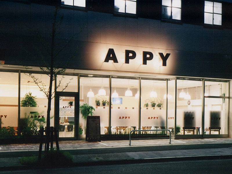 名東区の美容院 | APPY 外観 夜